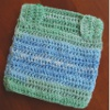 Baby Shower Vest free crochet pattern